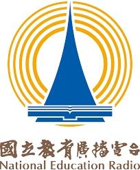 國立教育廣播電臺