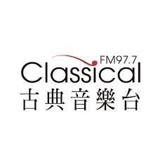 古典音樂台